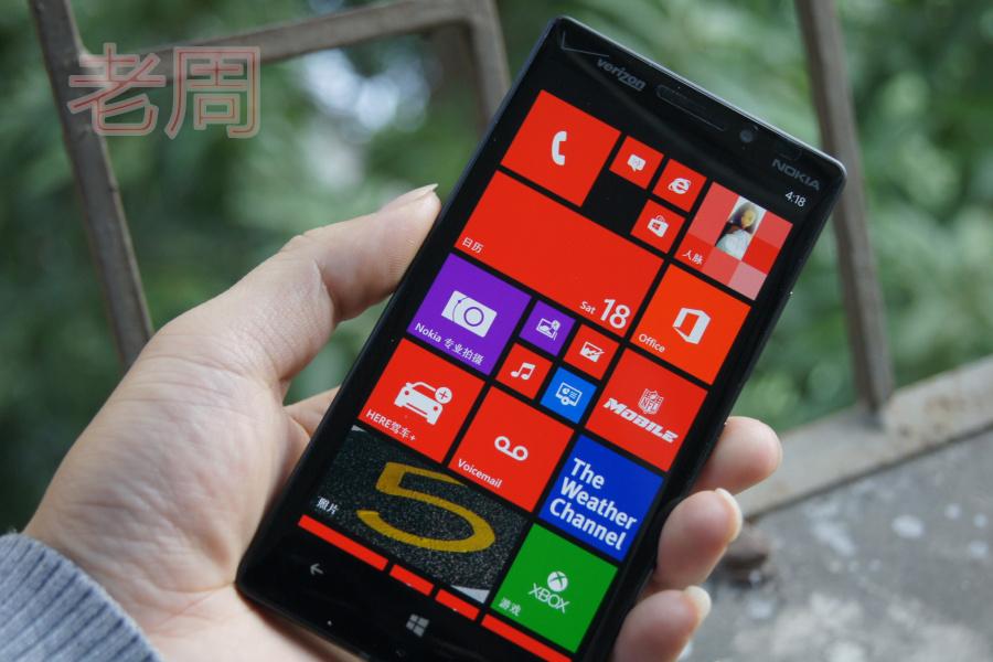 Nokia 929 icon