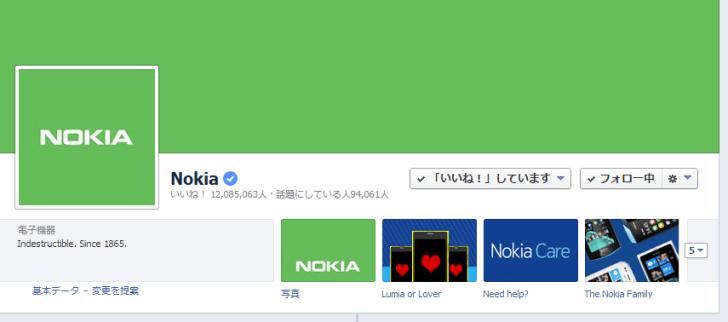 nokia_facebook