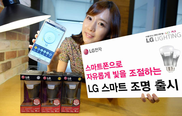 LG Smart Lighting
