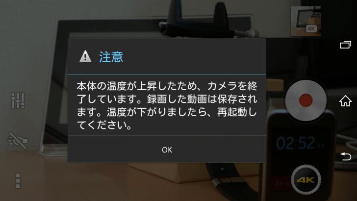 Screenshot_2014-06-01-16-18-17