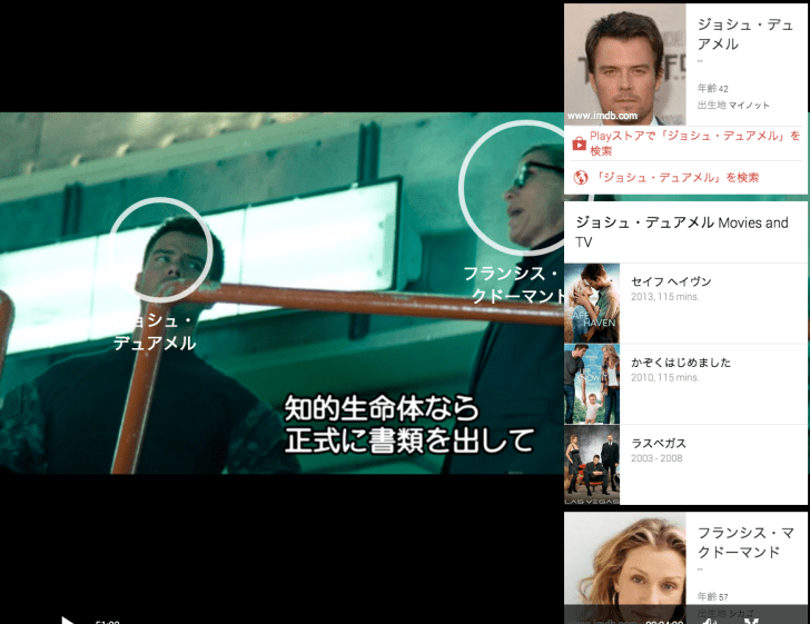 Google_Playムービー&TV
