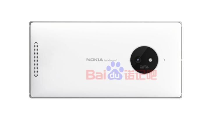 Lumia_830-render_thumb
