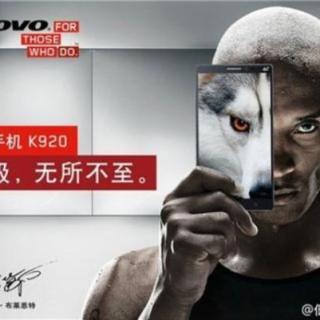 The-Lenovo-K920