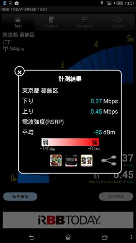 2015-01-10 04.31.21