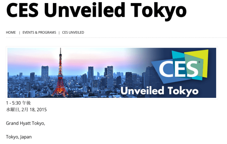 CES_Unveiled_Tokyo_-_2016_International_CES__January_6-9