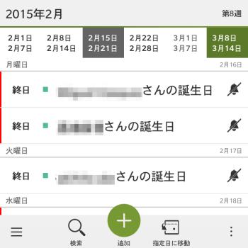 IMG_20150111_000216