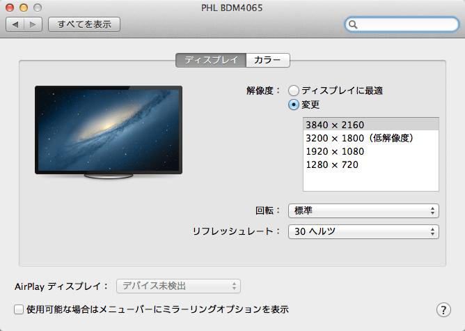 PHL_BDM4065
