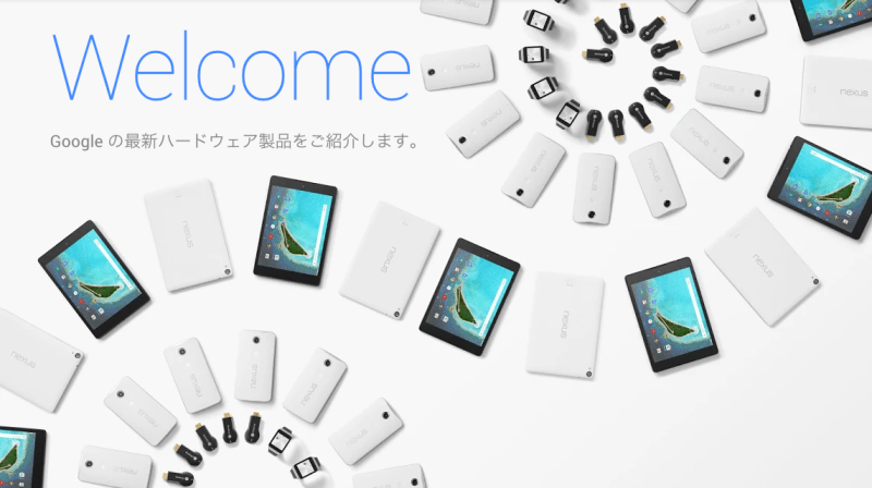 Google_ストア_-_Nexus、Chromecast_など