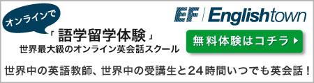 PR_green_CTA_banners2