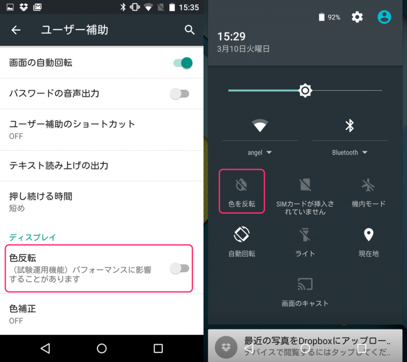android51 2