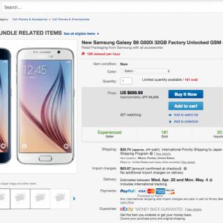 New_Samsung_Galaxy_S6_G920I_32GB_Factory_Unlocked_GSM_4G_LTE_OCTA_Core_Phone___eBay