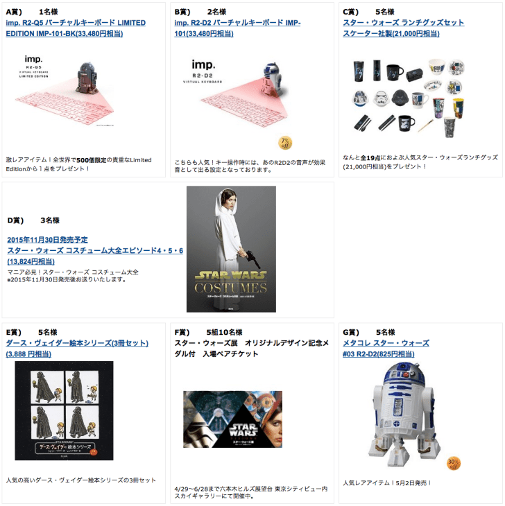 Amazon_co_jp__スター・ウォーズコーナー-MAY_THE_4TH__DVD 2