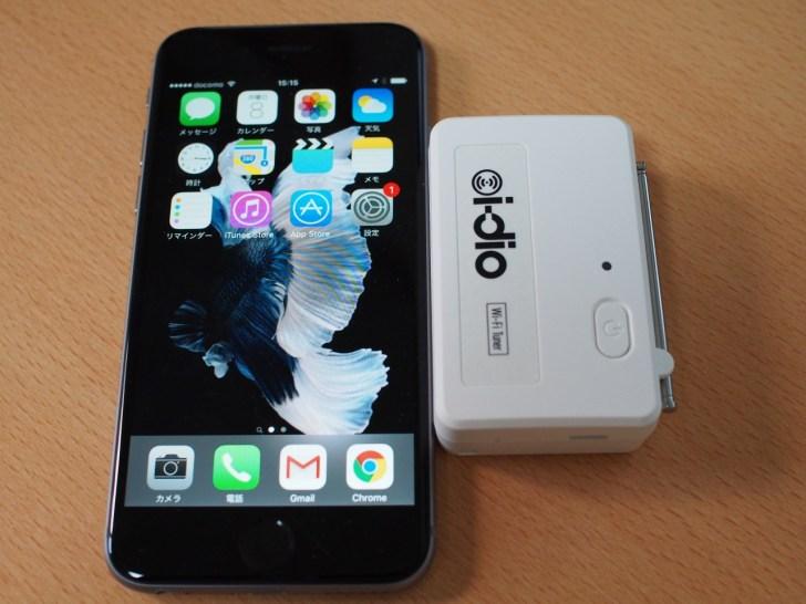iPhone 6sとの比較