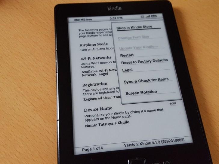 Kindleアップデート