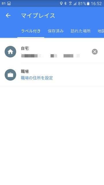 2016-04-25_07.52.20_042516_051642_PM