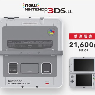 New 3DS LL