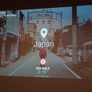 東京ローカルガイドのジオウォークに参加 知らない街をブラブラしてきた