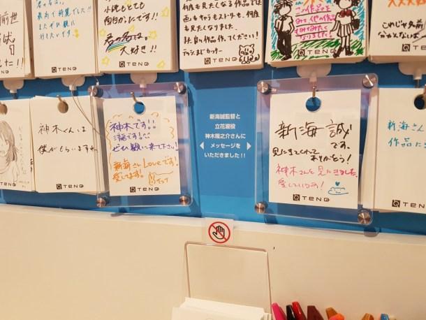 神木隆之介さんと新海監督のコメントも。