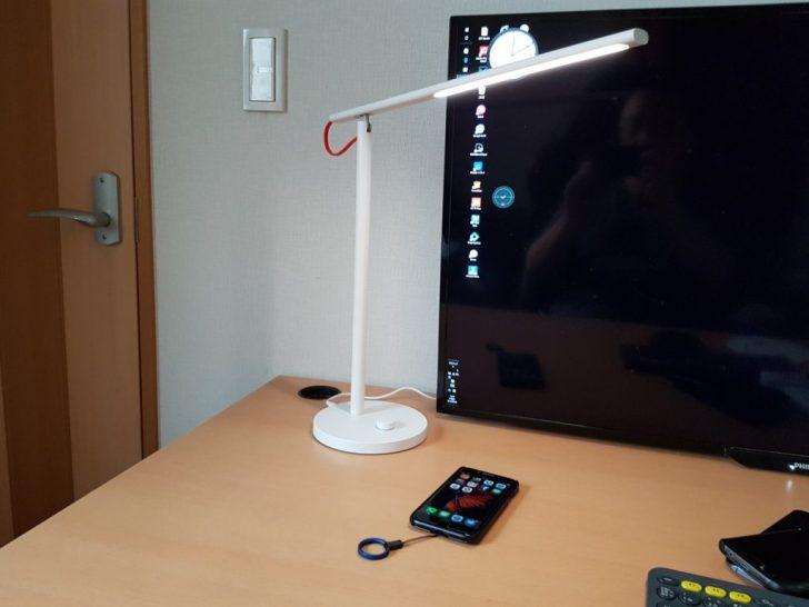 XIaomi Desk Lamp