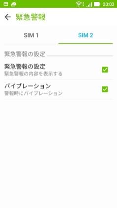 screenshot_20161001-200345