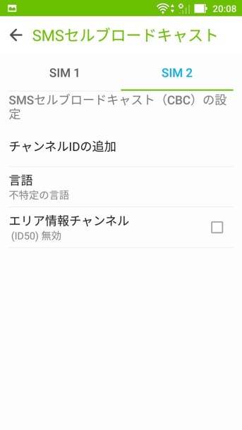 screenshot_20161014-200840
