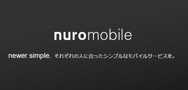 Nuro Mobile