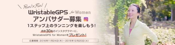 cprm_takayama_001