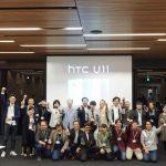HTC U11を日本で初披露! HTCサポーター キックオフミーティング