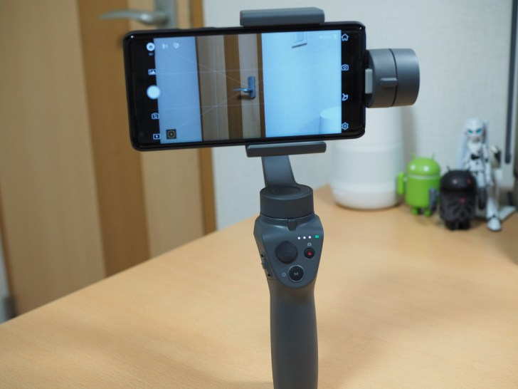 OSMO Mobile2