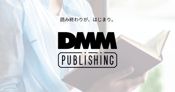 DMM publishing