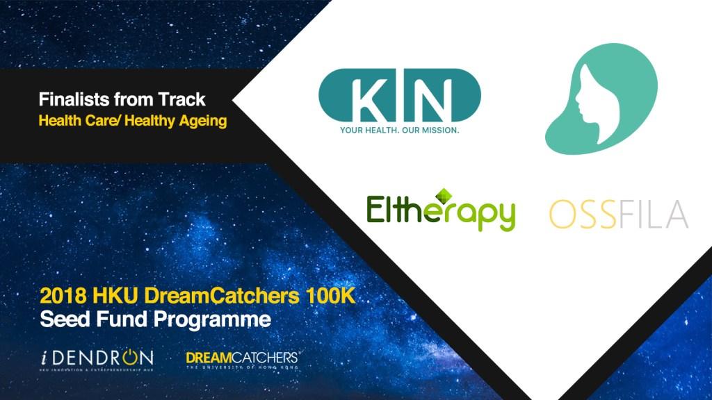 2018DC100K_Finalists_Track02