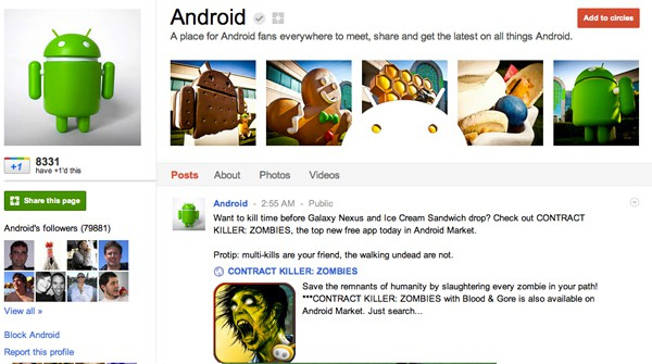 android google plus page