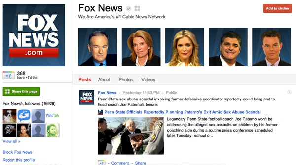 fox news google plus page