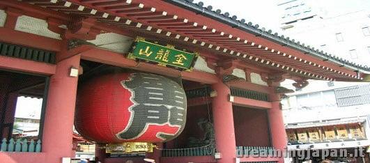 Asakusa: la storia di un quartiere