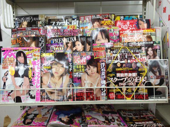 riviste porno
