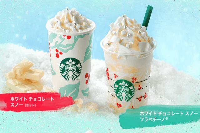 Starbucks Japan presenta il nuovo frappuccino al cioccolato bianco