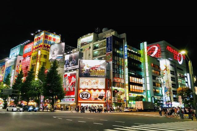 Akihabara: la città dell'elettronica