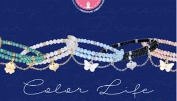 Cosa regalo a Natale? Bracciale Color Life di Luca Barra