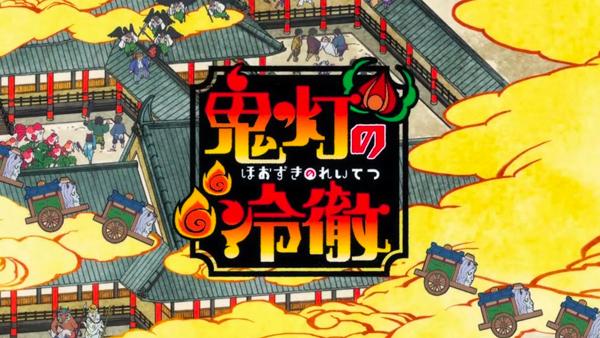 slider-hozuki-no-reitetsu-adn