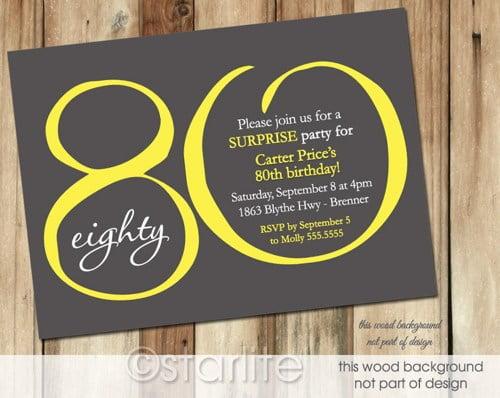 Printable 80s Invitations