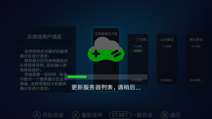 Play store china for ps3 Emulator apk