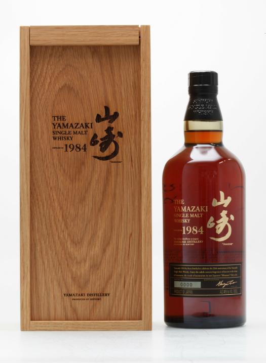 yamazaki 1984 whiskey