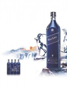 Johnnie Walker Blue Label Year of the Ram