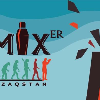 mixer bar show