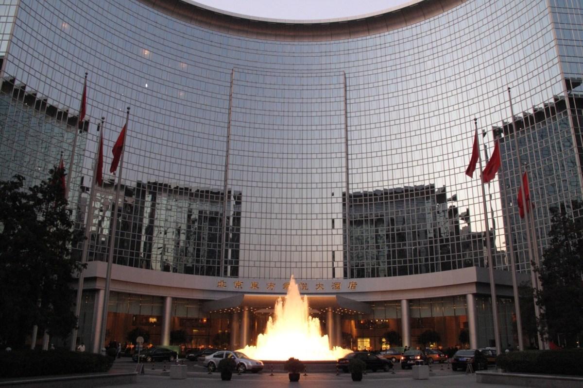 Grand Hyatt, Beijing. Photo by Curt Smith via Flickr CC
