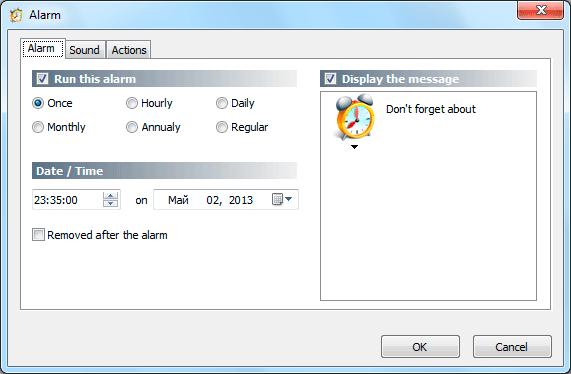 Dialog Computer Alarm Clock