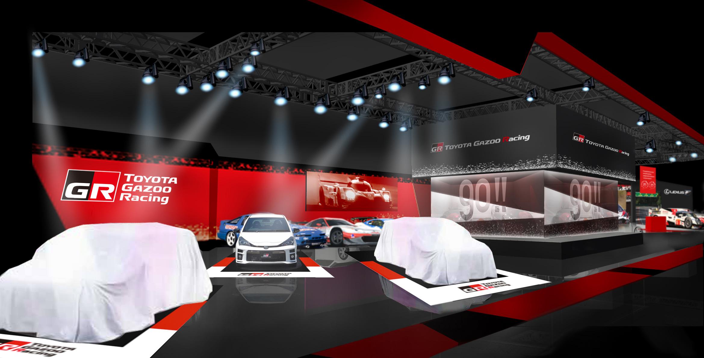 Toyota GR Supra Super GT için geri sayım başladı