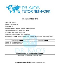 DrKaos Tutor Network profile -Tiffant H-page0001