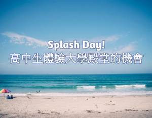 splash day