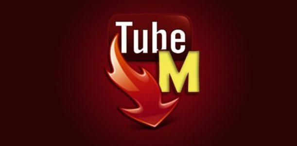 تيوب ميت TubeMate للاندرويد لتحميل الفيديو من اليوتيوب والعديد من المواقع